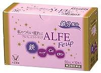 【第2類医薬品】アルフェ エフイーアップ 50mL×10