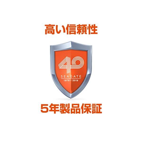 Seagate FireCuda 500GB【...の紹介画像6