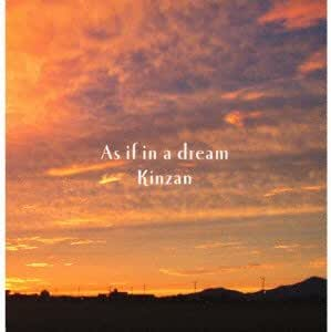 As if in a dream