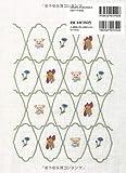 物語のある 動物の刺繍 画像