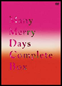 Many Merry Days Complete Box [DVD]