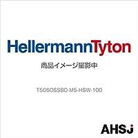 ヘラマンタイトン T50SOSSBD-M5-HSW-100 (1袋) SN-