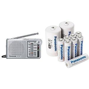 パナソニック ラジオ FM/AM/ワイドFM対応 シルバー RF-P155-S + eneloop 単3形充電池 8本パック BK-3MCC/8FA セット