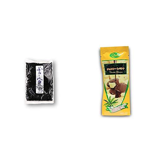 [2点セット] 野生種ぶるぅべりぃ(260g)・フリーズドライ チョコレートバナナ(50g)
