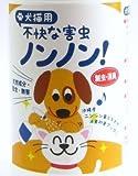 犬猫用「不快な害虫ノンノン」スプレー500ml