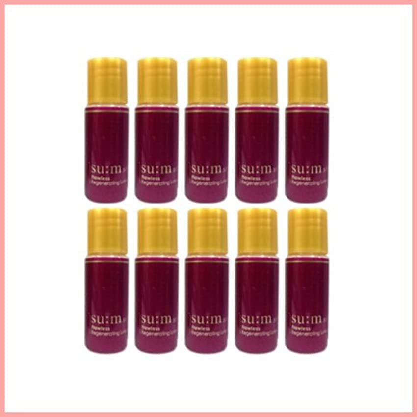 [SUM37] Flawless Regenerating Lotion 5.5ml x 10ea [サンプル][TTBEAUTY]