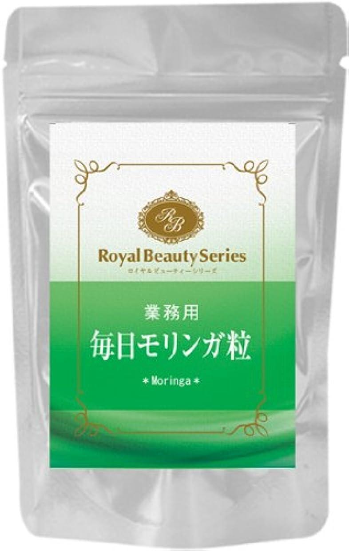 豆腐アブストラクトコンパニオンロイヤルビューティーシリーズ 業務用 毎日モリンガ粒 300mg×270粒