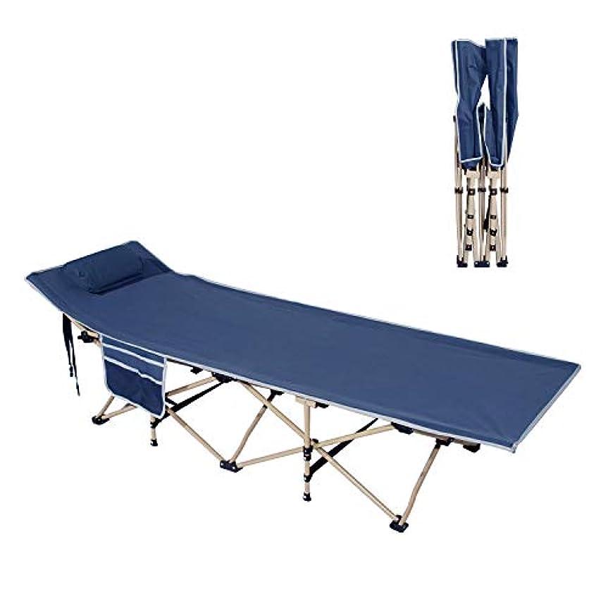パイプライン貼り直す溶けるDlandHome 折り畳みベッド キャンピングベッド シングル レジャーベッド アウトドア コンパクト フォールディングベッド 簡易ベッド D-CT-NEW1