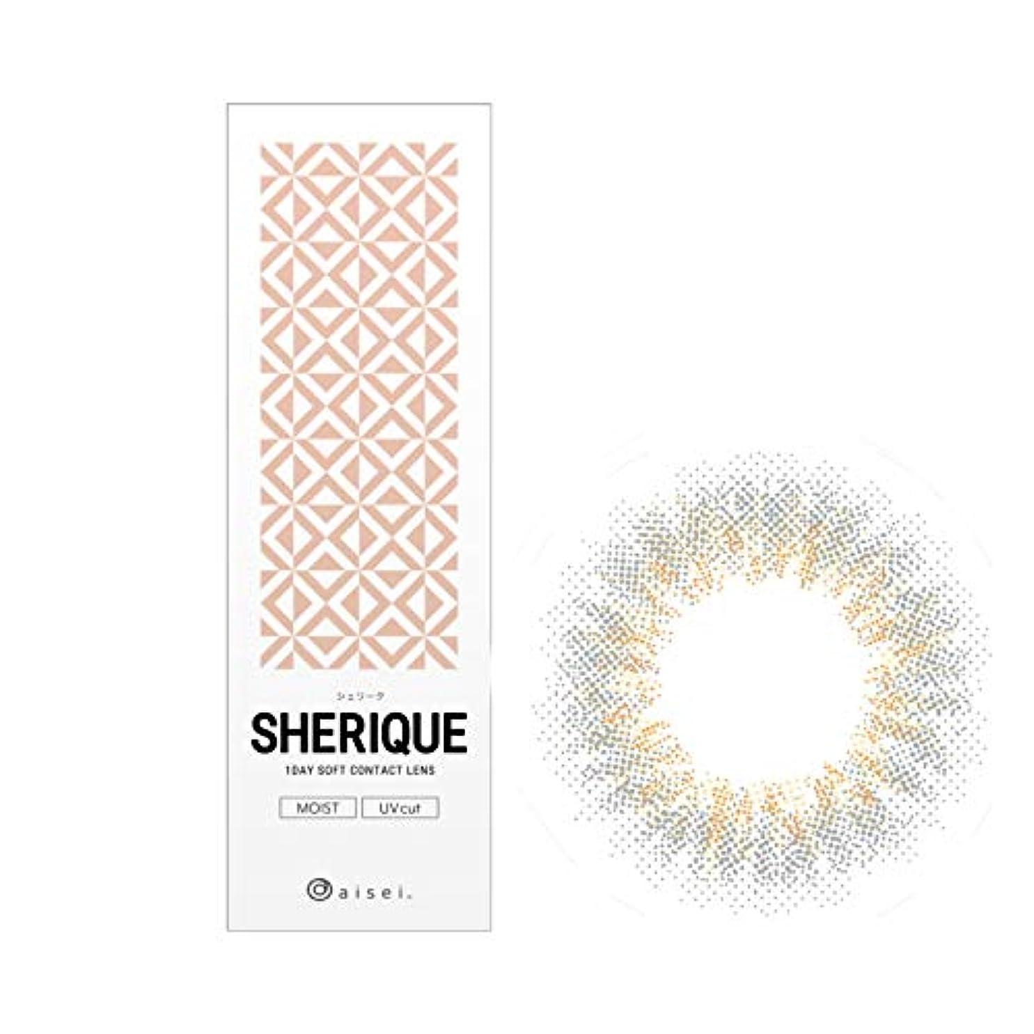 決定する免疫検出するカラコン シェリーク ワンデー SHERIQUE 1箱10枚 1日使い捨て UV加工 Moist (グレーコントゥア -4.75)