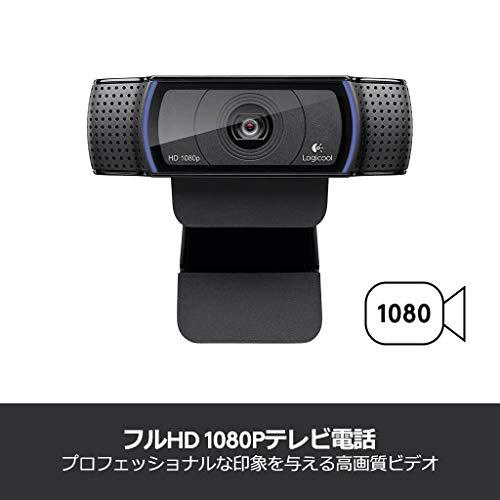 『ロジクール ウェブカメラ C920r ブラック フルHD 1080P ウェブカム ストリーミング 国内正規品 2年間メーカー保証』の2枚目の画像