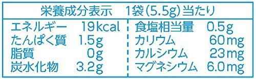 『明治 ヴァームウォーターパウダー グレープフルーツ風味 5.5gx30袋』の4枚目の画像