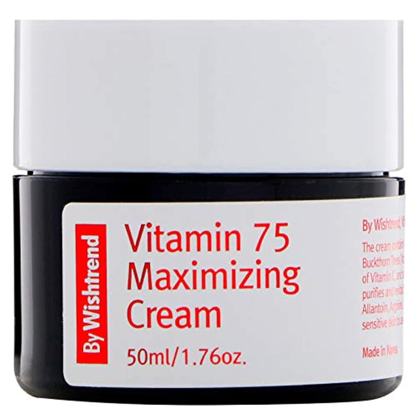 旋回作詞家沿って[BY WISHTREND]ビタミン75 マキシマイジング クリーム, Vitamin 75 Maximizing Cream [並行輸入品]