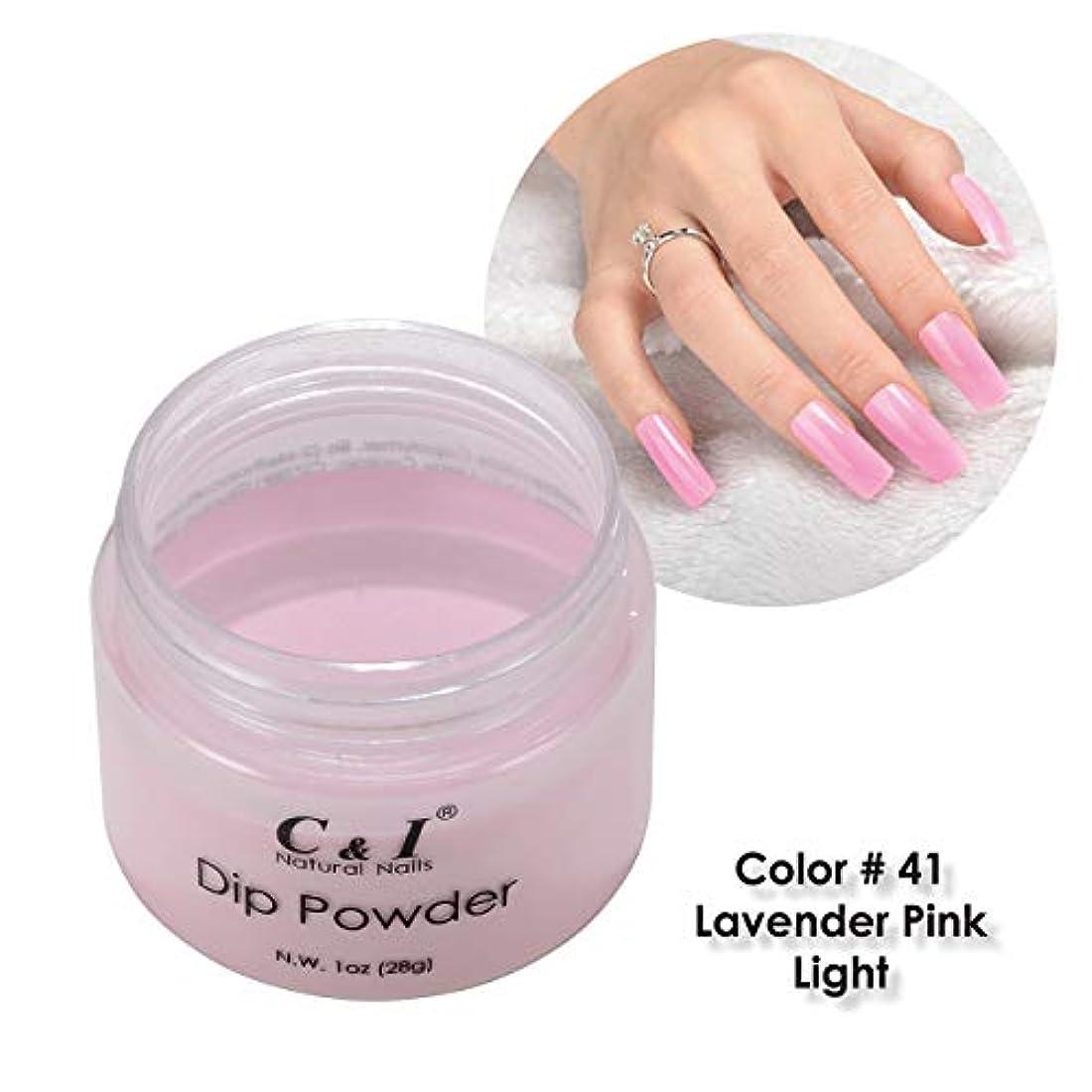 整然とした光可能C&I Dip Powder ネイルディップパウダー、ネイルカラーパウダー、カラーNo.41