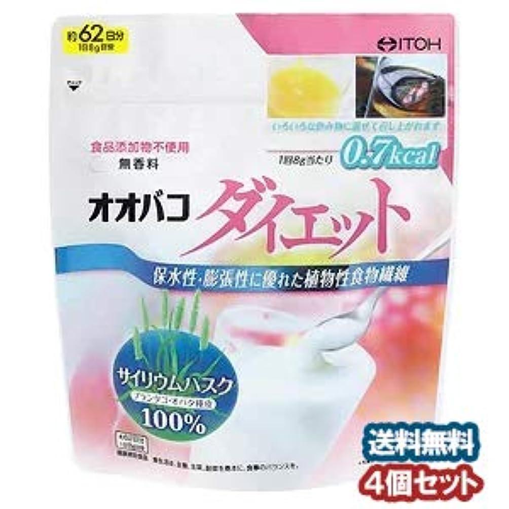 上昇海藻童謡井藤漢方 オオバコダイエット 500g×4個セット