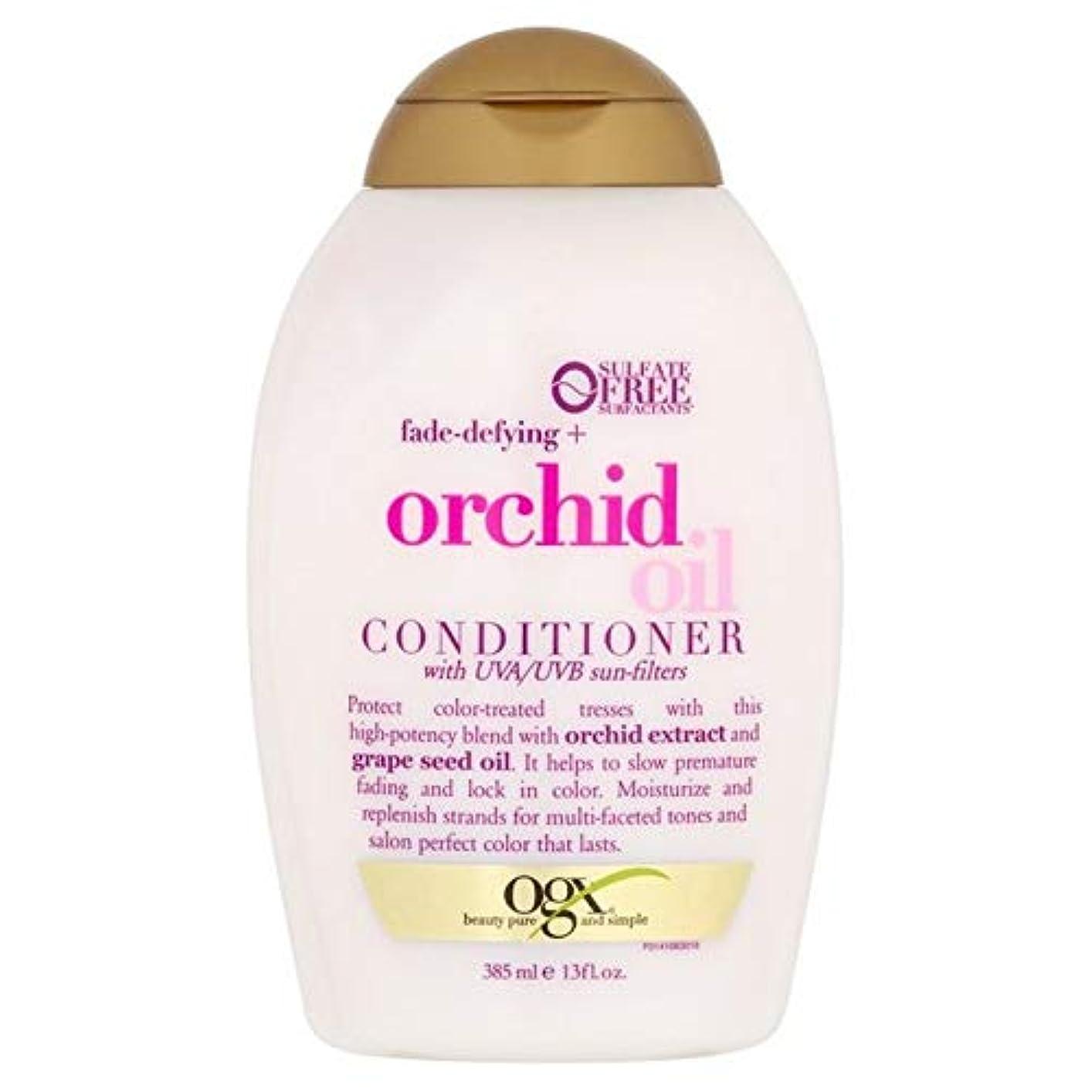 微視的雇用者克服する[Ogx] Ogxカラーコンディショナー385ミリリットルを保護 - OGX Colour Protect Conditioner 385ml [並行輸入品]
