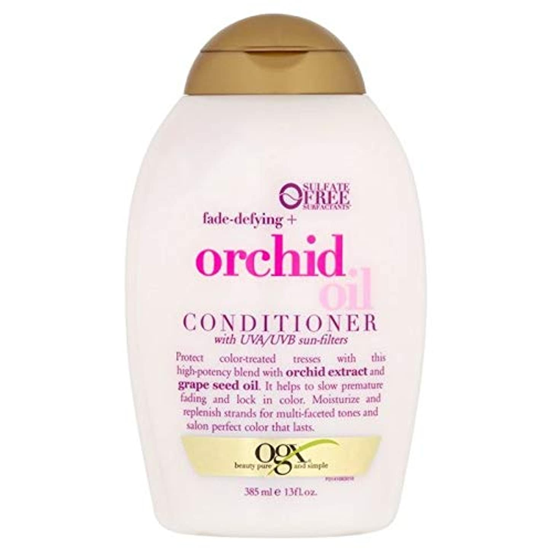 許される大胆講義[Ogx] Ogxカラーコンディショナー385ミリリットルを保護 - OGX Colour Protect Conditioner 385ml [並行輸入品]