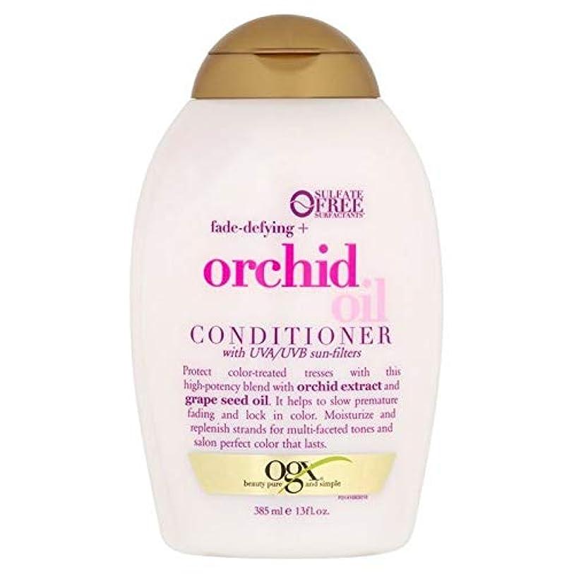 シール彼らのものはがき[Ogx] Ogxカラーコンディショナー385ミリリットルを保護 - OGX Colour Protect Conditioner 385ml [並行輸入品]