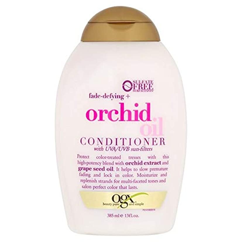 [Ogx] Ogxカラーコンディショナー385ミリリットルを保護 - OGX Colour Protect Conditioner 385ml [並行輸入品]