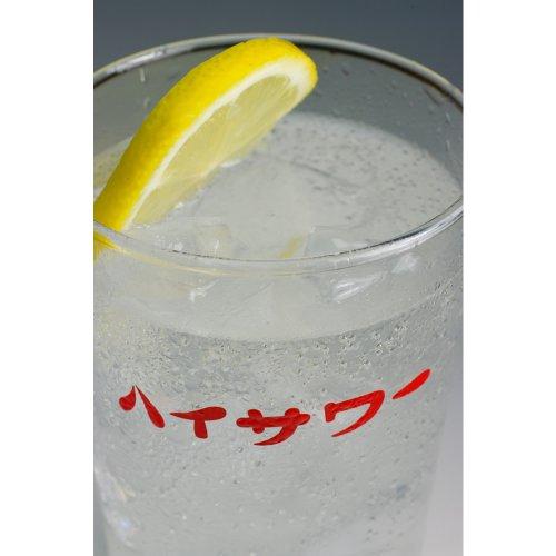 ハイサワー レモン ペット 1L