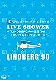 "SPACESHOWER TV presents LIVE SHOWER~""LINDBERGの一週間 '90「HOP! S…"