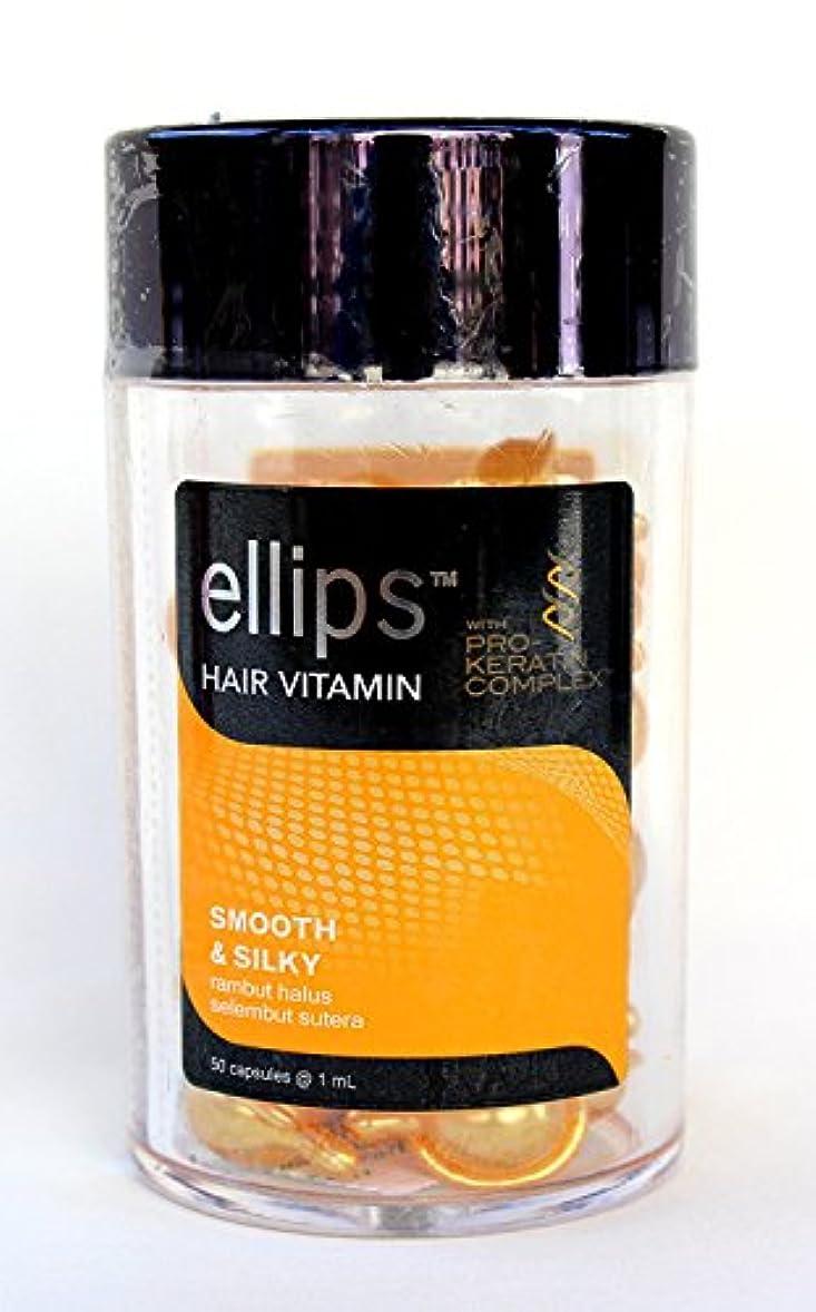 映画酸度必要ellips カプセル型 洗い流さないヘアトリートメント ボトルタイプ ヘアビタミン スムース&シルキー 1ml×50粒