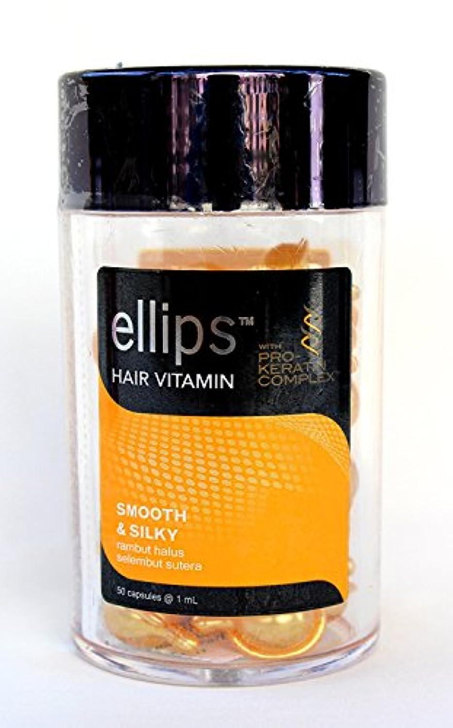 失う心理的に数字ellips カプセル型 洗い流さないヘアトリートメント ボトルタイプ ヘアビタミン スムース&シルキー 1ml×50粒