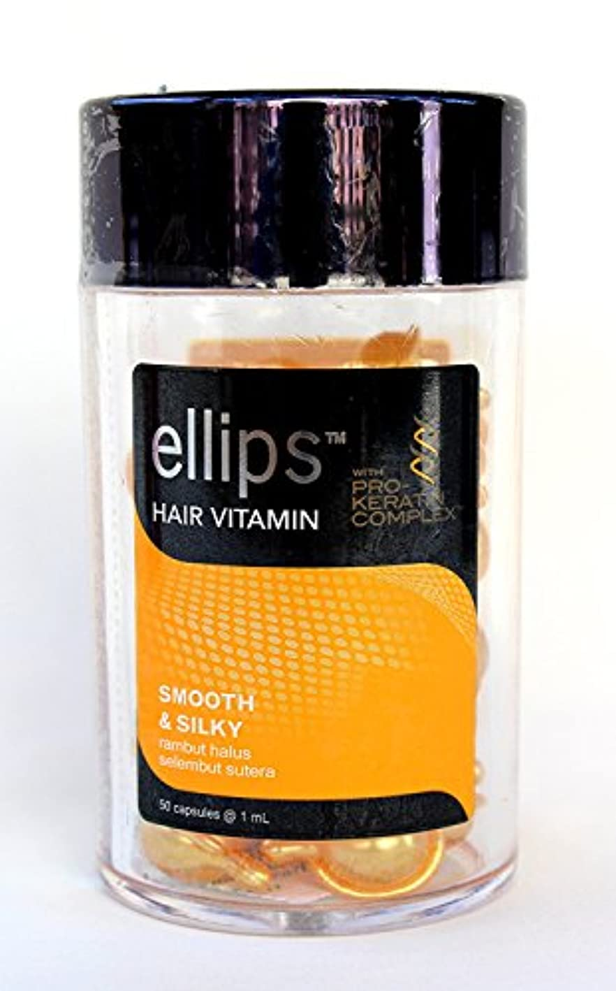 イタリック子豚広いellips カプセル型 洗い流さないヘアトリートメント ボトルタイプ ヘアビタミン スムース&シルキー 1ml×50粒