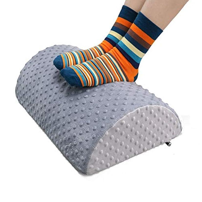 媒染剤裏切る光景オフィスレストパッドホームマッサージクッション足枕高反発ステッピングマット