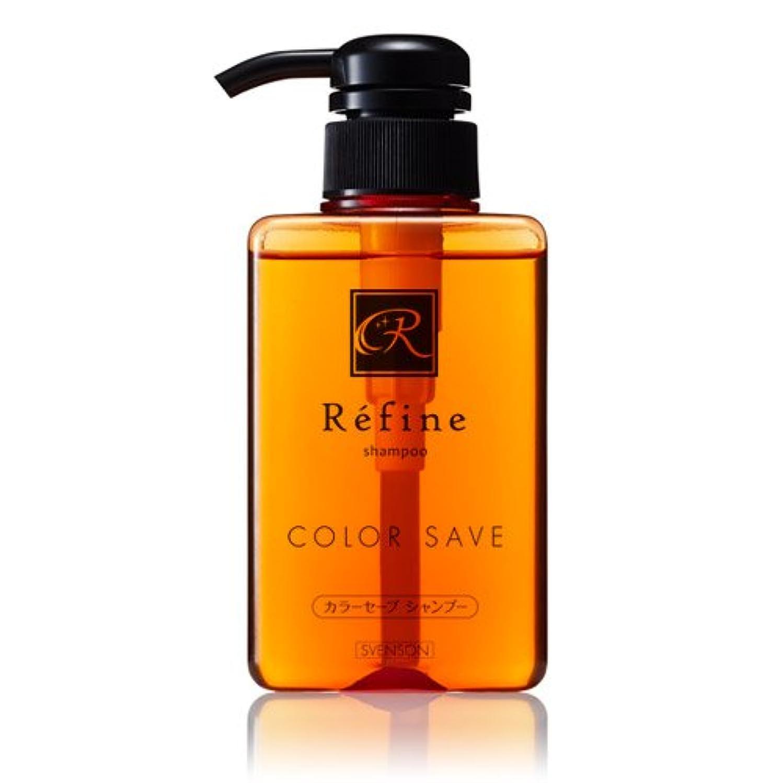 吸収剤スペース給料レフィーネ カラーセーブシャンプー(400mL) ローズの香り