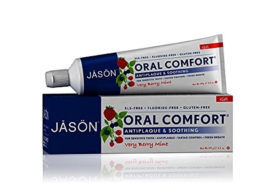 自然公園物理工夫する海外直送品 Jason Natural Products Toothpaste Oral Comfort Non-Fluoride CoQ10 Gel, 4.2 Oz