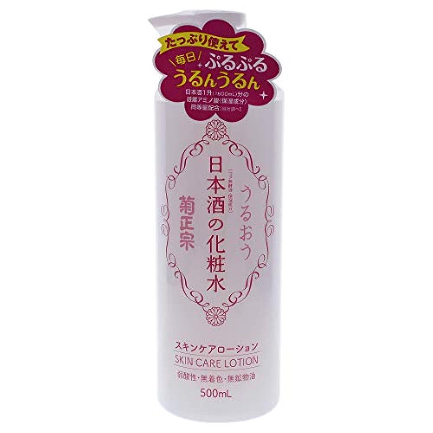 禁じる職業はねかける菊正宗 日本酒の化粧水 500ML
