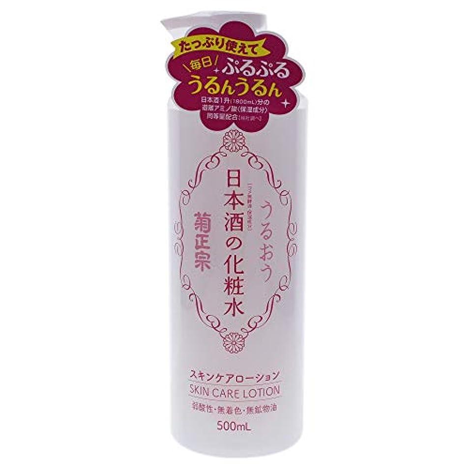 登山家敬の念重量菊正宗 日本酒の化粧水 500ML