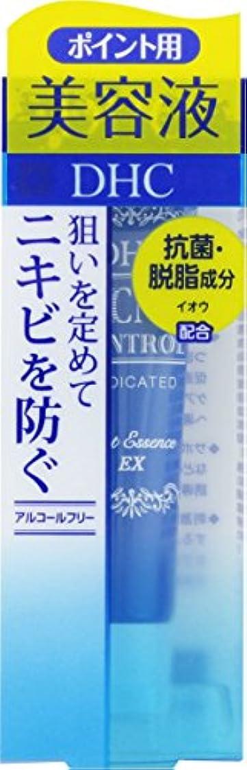 気を散らすズームインする甘いDHC 薬用アクネコントロール スポッツエッセンスEX 15G