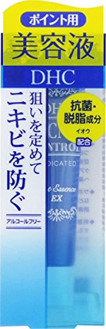 ポーズディレクターメタルラインDHC 薬用アクネコントロール スポッツエッセンスEX 15G