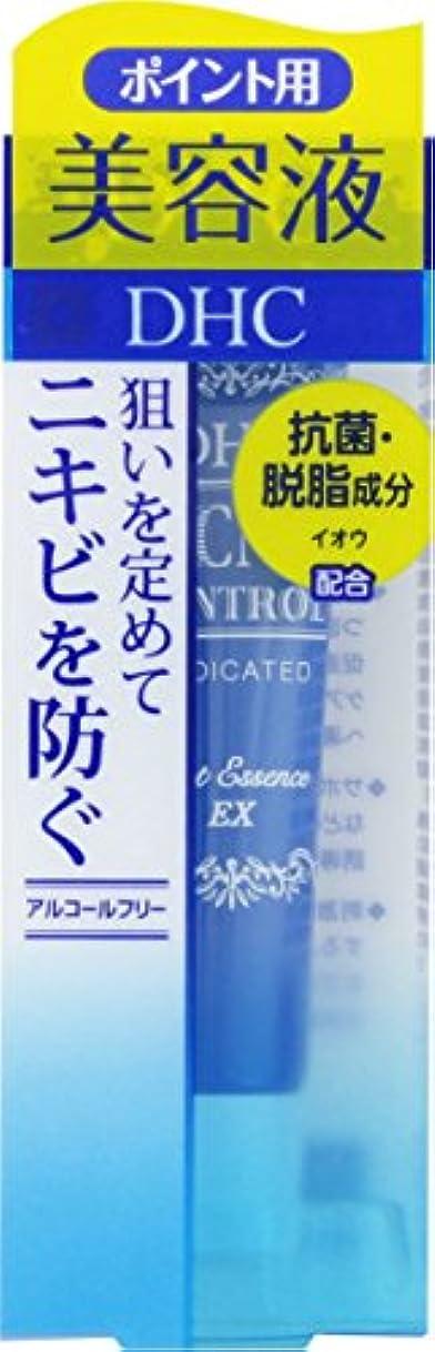 星気性弱まるDHC 薬用アクネコントロール スポッツエッセンスEX 15G
