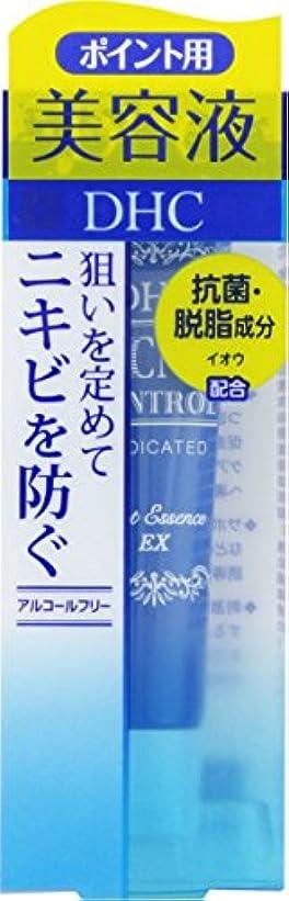 喜びビクターほこりっぽいDHC 薬用アクネコントロール スポッツエッセンスEX 15G