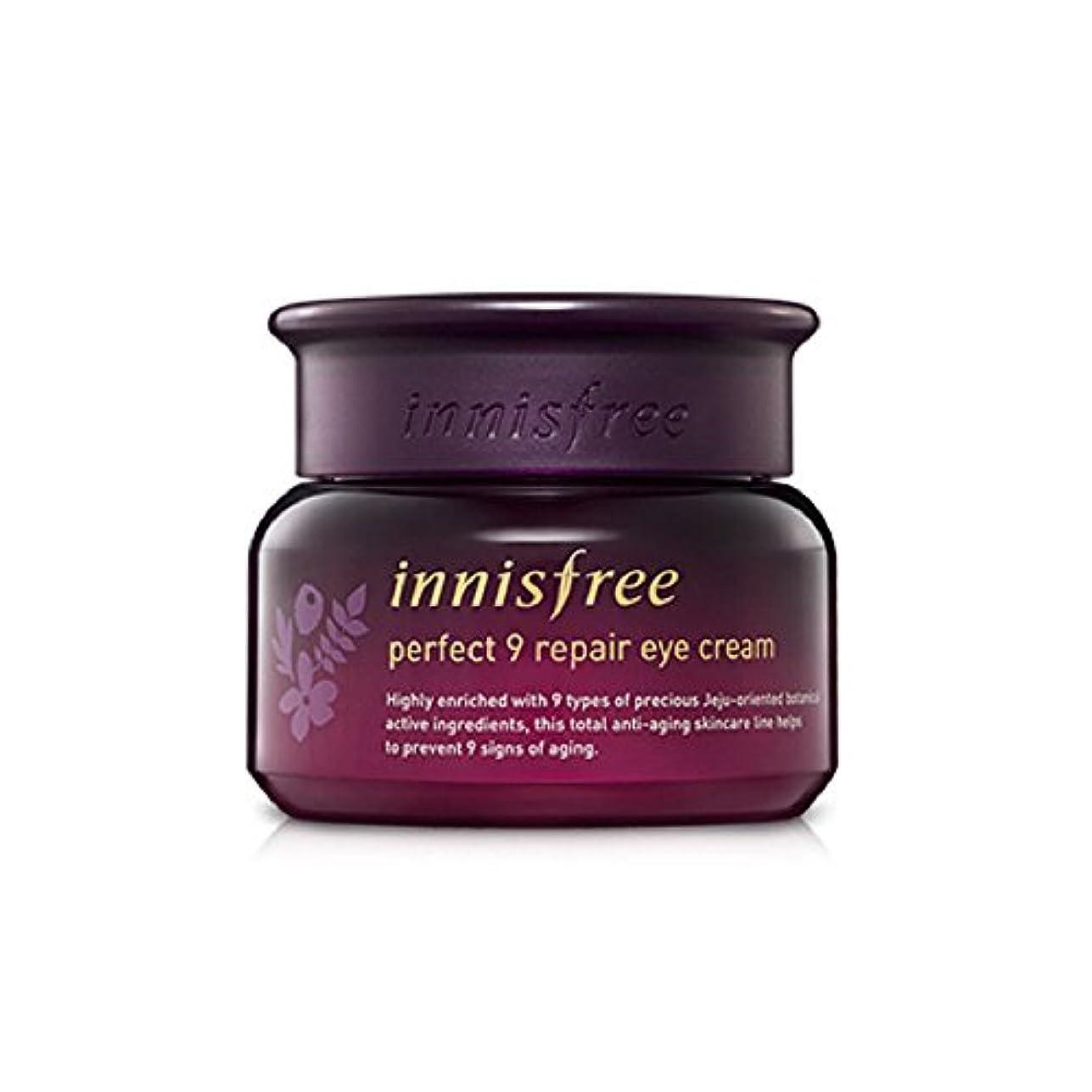 ピット垂直寄生虫イニスフリー Innisfree パーフェクト9 リペアアイクリーム(30ml) Innisfree Perfect 9 Repair Eye Cream(30ml) [海外直送品]