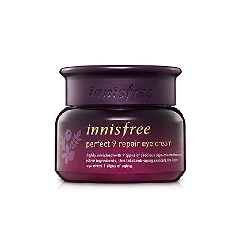 欠員リーフレット縮約イニスフリー Innisfree パーフェクト9 リペアアイクリーム(30ml) Innisfree Perfect 9 Repair Eye Cream(30ml) [海外直送品]