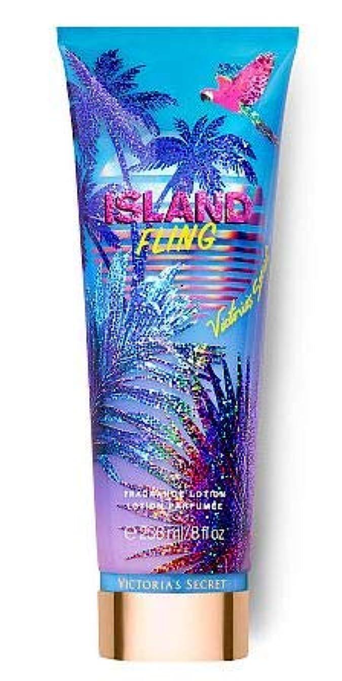 ピア落花生実験室Victoria's Secret(ヴィクトリアシークレット) Tropic Dreams Fragrance Lotions ISLAND FLING [並行輸入品]
