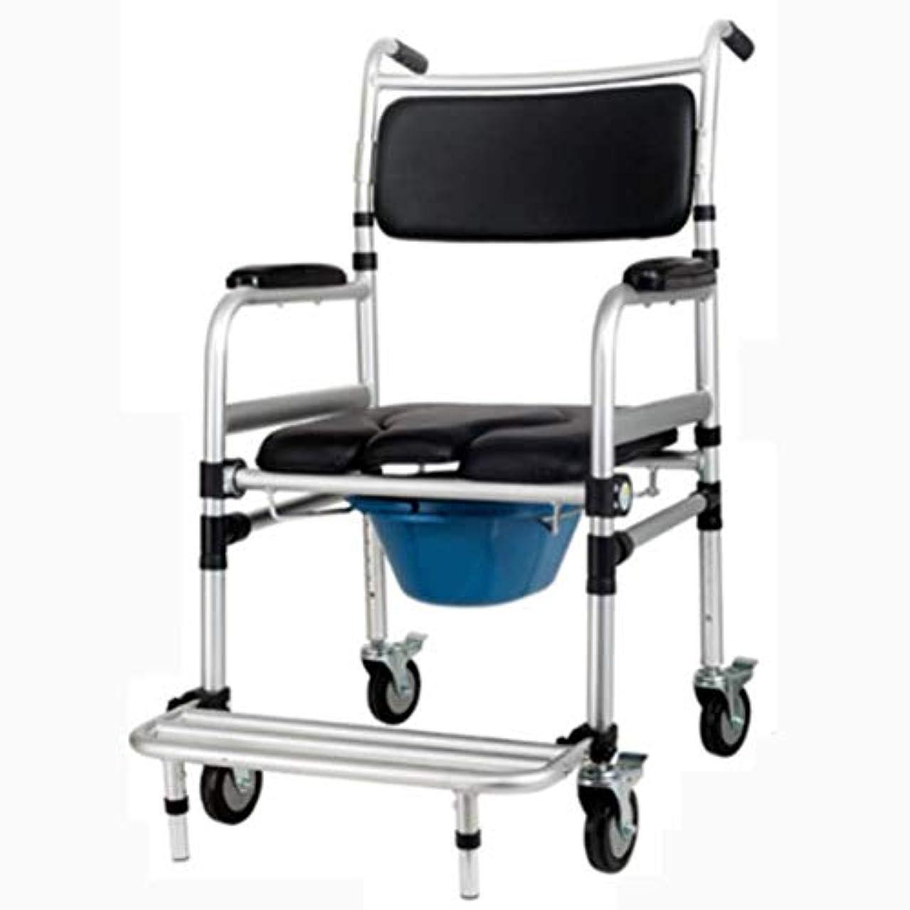 浸漬実験室語トイレシート車椅子トロリー軽量折りたたみリハビリ車椅子ポータブルトロリー高齢者障害者車椅子