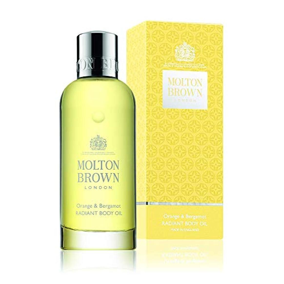 MOLTON BROWN(モルトンブラウン) オレンジ&ベルガモット コレクション O&B ボディオイル