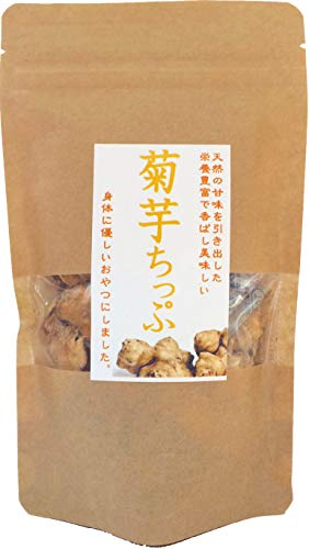 お茶のナカヤマ 菊芋チップ40g 熊本県産 菊芋チップス ノンオイル