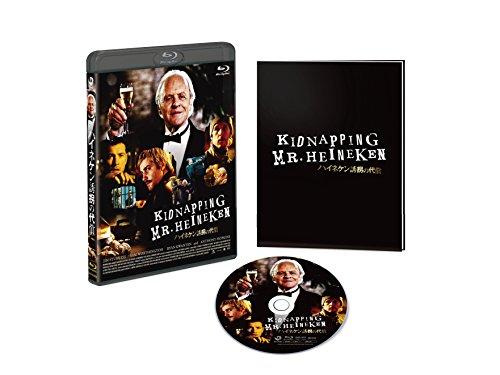 ハイネケン誘拐の代償 [Blu-ray]