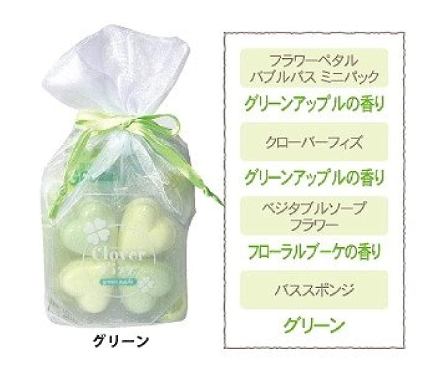 大脳新聞肥料グレイス バスギフト グリーン 6個セット