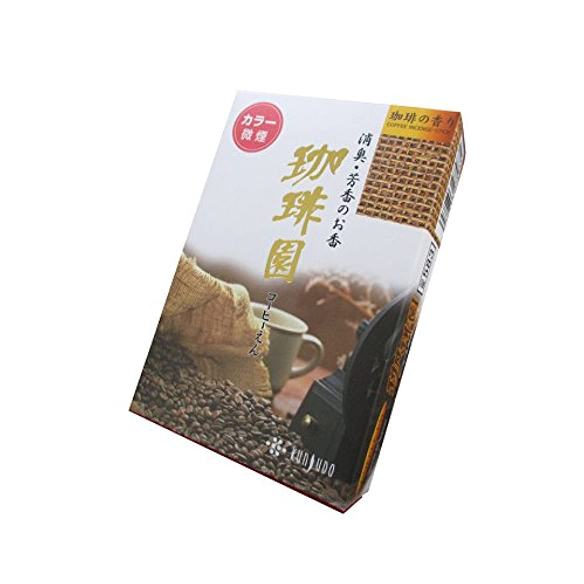 スキャンダル承知しました専門知識薫寿堂のお線香 珈琲園 微煙 ミニ寸 #583