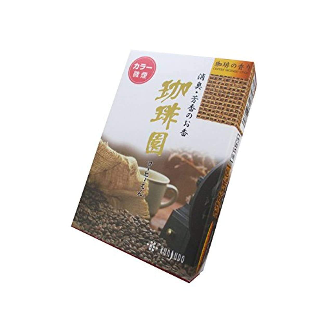 ジャベスウィルソンマーケティング候補者薫寿堂のお線香 珈琲園 微煙 ミニ寸 #583