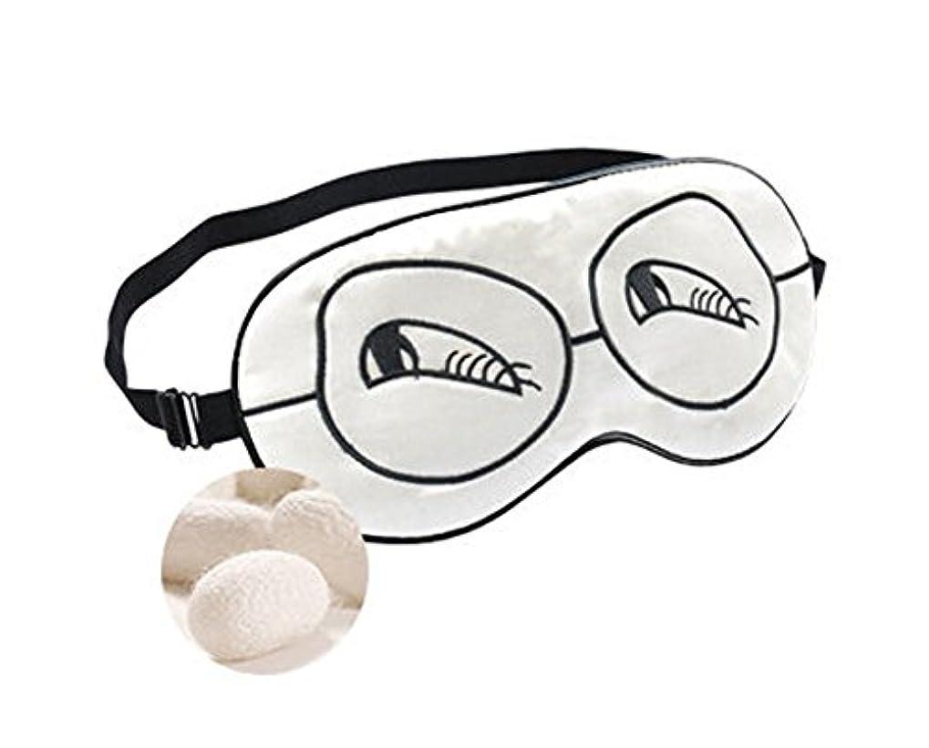 マントル難民リルクリエイティブシルクアイマスクキュートな快適なアイシェイドスリープアイマスク(スモールアイズ)