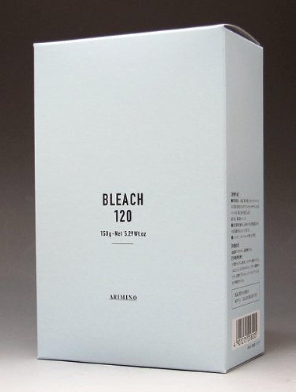 直接タイマー忌まわしいアリミノ ブリーチ 120 【150g×2】