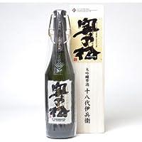 奥の松酒造 奧の松 大吟醸雫酒 十八代伊兵衛 金賞受賞酒 720ml(福島県)