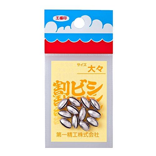 第一精工 割ビシ50円 大々
